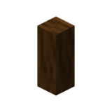 Hickory Support Beam.png
